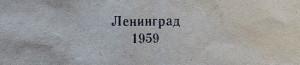 Aq book 1959 2019 3