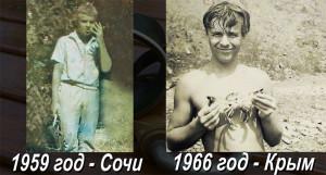 Maska 1959-2019 1