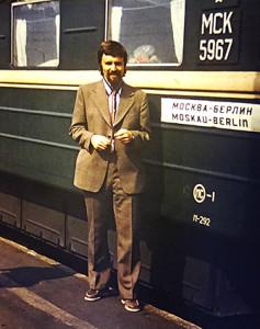 Sergei 1975-2919 Berlin ed