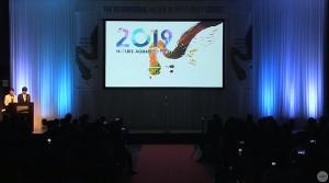 IAPLC 2019 stream ed
