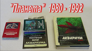 Publications 1980 - 2009 video 1