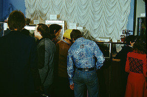 MGKAT exh-Tmiryasev's museum ed