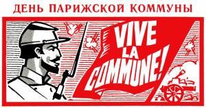 Paris Kommuna day 2020