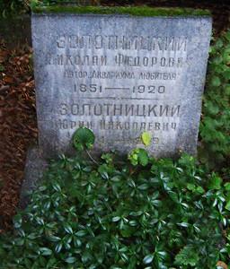 Zolotnitsky monument 1 cem.