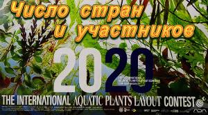 IAPLC 2020 video a