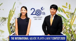 IAPLC 2020 50 1 ed
