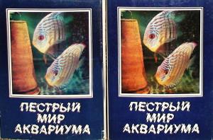 PMA - 2 cover 1982
