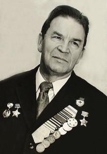 Michail Stefanovich Kochetov - 1976 ed
