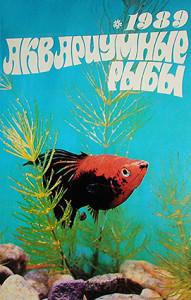 Calender Tashkent 1989 1 ed