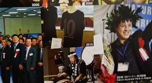 IAPLC 2010-2020