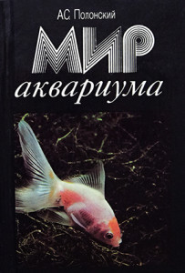 Mir Aquar Polonsky 2020 1 ed 1