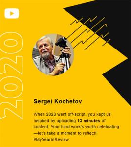 Youtube 2020 1