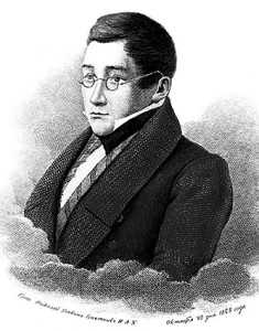 Грибоедов 1829 - 2021 ed