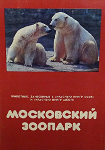 Спицин 22.01 2021 3