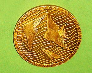 MGKAT gold medal