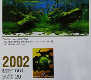 IAPLC 2002 2020