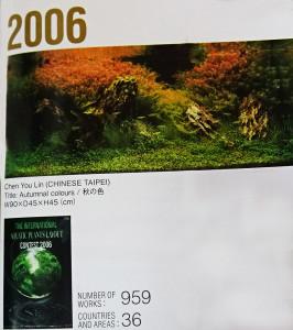 IAPLC 2006 2020