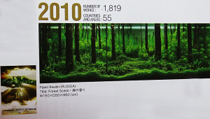 IAPLC 2010 1-2020
