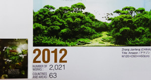 IAPLC 2012-2020
