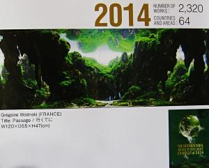 IAPLC 2014-2020
