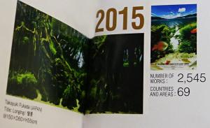 IAPLC 2015-2020