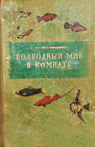 Polkanov F.M. -book 1957 ed