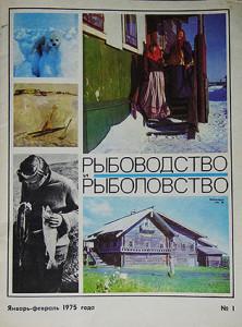 РиР 1975 2021 1 ув