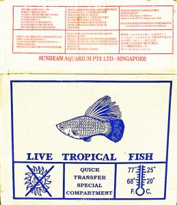 Санбим аквариум Сингапур - 1988 2021