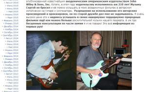 Sakharov 26.10. 2017 web 1