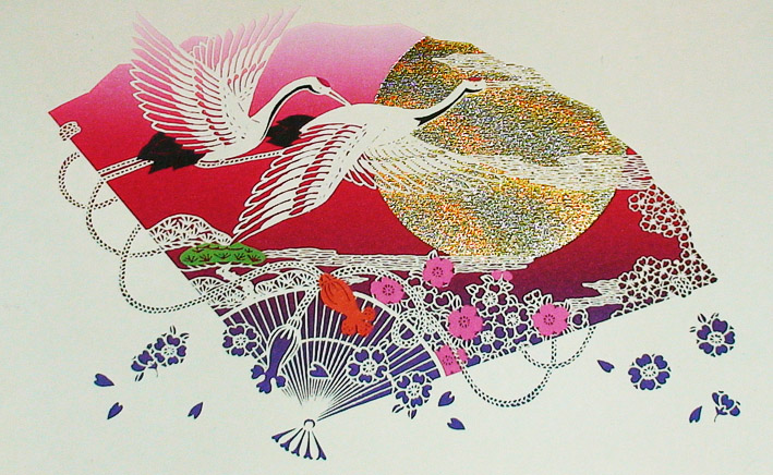 amano-new-year-card-2013.jpg
