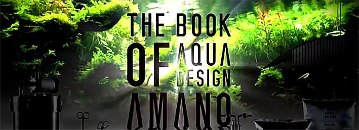 amanos-book-2014.jpg