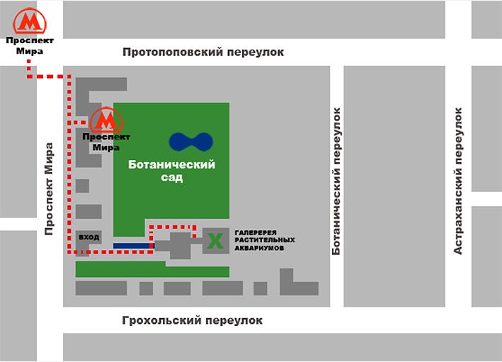 aq-conference-plan.jpg