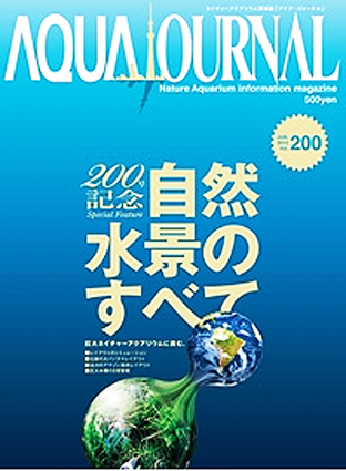 aqua-journal-200-2012.jpg