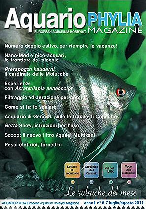 aquariophyla-2014.jpg