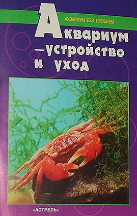ast-books-1997.jpg