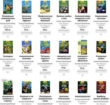 books-20141.jpg