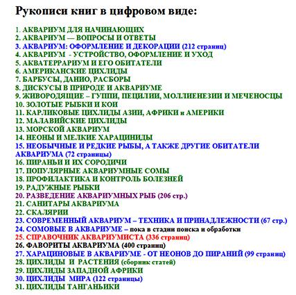 digital-books-2014-nov.jpg