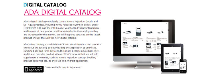 free-digital-catalogue-ada.jpg