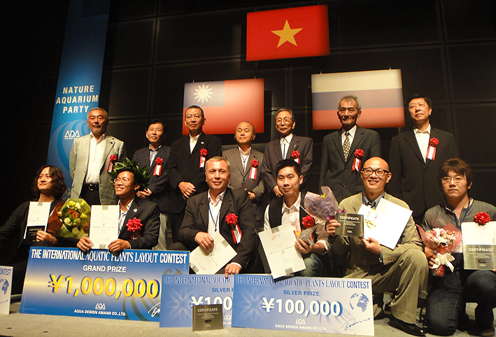 iaplc-2011-top-ceremony-re.jpg