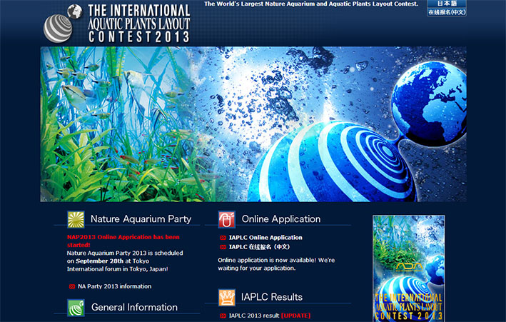 iaplc-2013-banner-etc.jpg