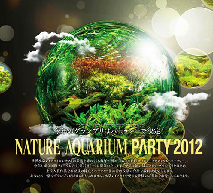 na-party-2012-1.jpg