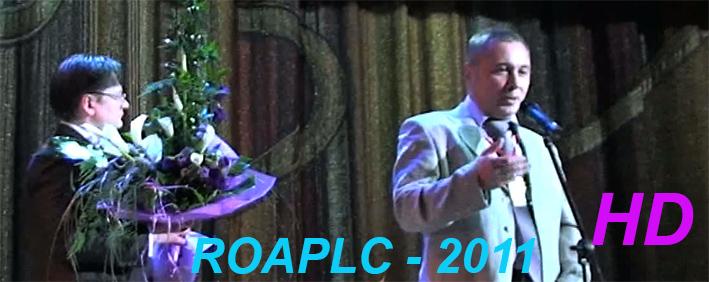 roaplc-2011.jpg