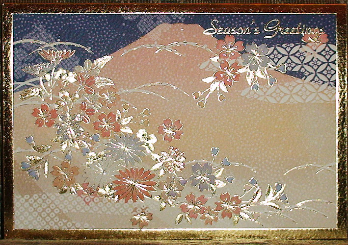 seasons-greetings-amano-2011-12.jpg