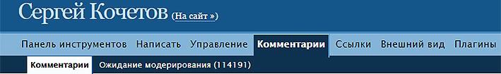 statistics-oct-2014.jpg