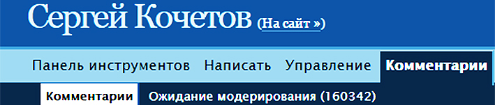 web-statistics-nov-2014.jpg