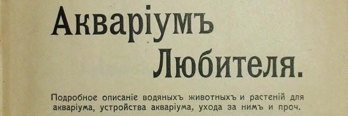 zolotnitsky-2012-1.jpg